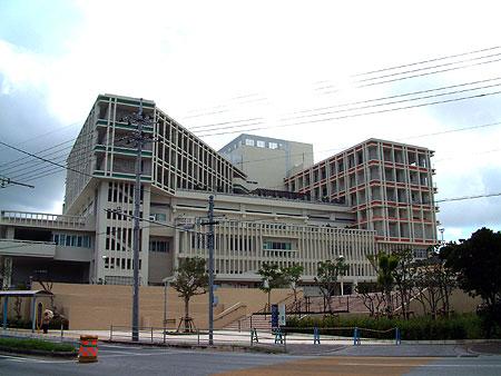 沖縄県立南部医療センター