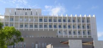 沖縄県立 宮古病院
