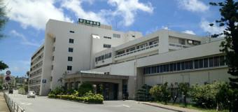 独立行政法人 国立病院機構 沖縄病院