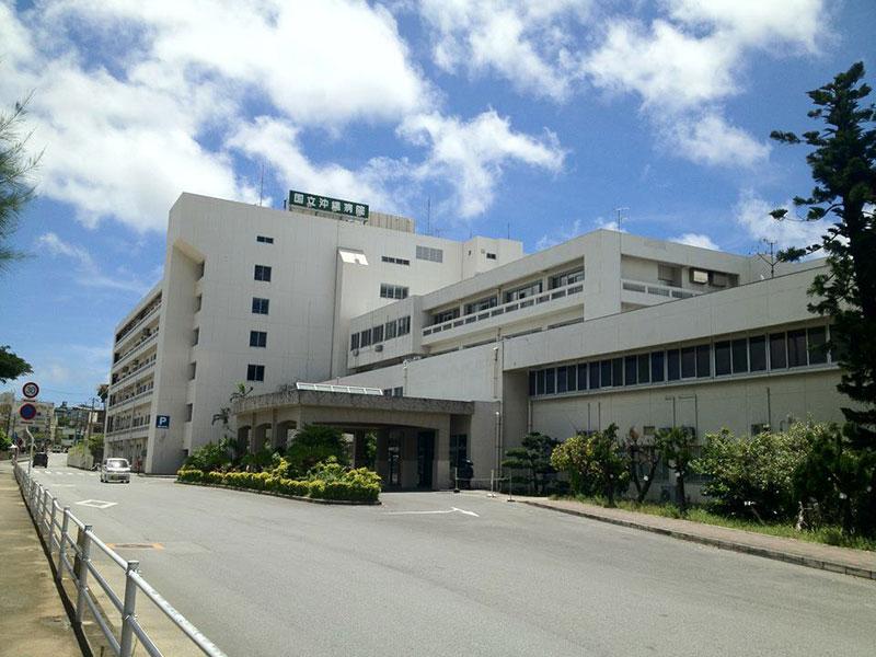 国立沖縄病院