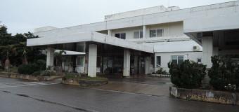 沖縄県立 八重山病院